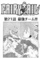 Cover 21.png