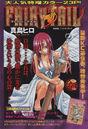 Cover 80.JPG