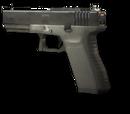 Автоматический пистолет