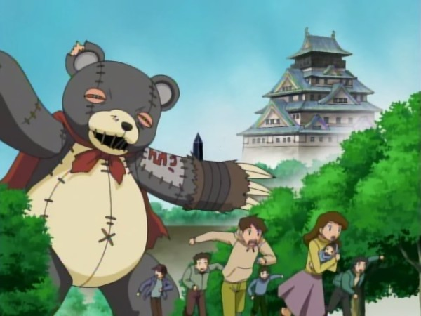 Adventure 02 Epi39-1Warumonzaemon