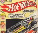 March 18, 1970 (Publication)