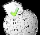 成語百科 Wiki社區存檔