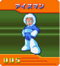 CDData-05-IceMan.png