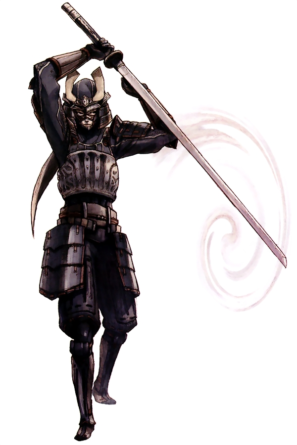 Future Samurai Concept Through the study of Far