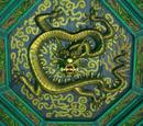 Dragon Warrior (legend)