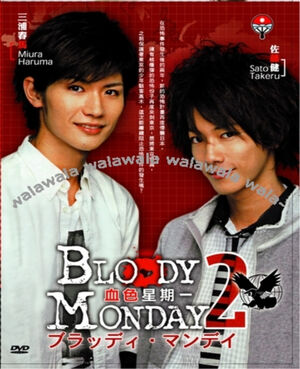 bloody-monday-2 capitulos completos