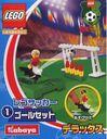 1428 Kick 'n' Score.jpg