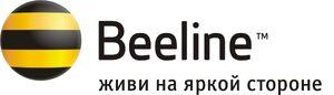 300px-Beeline%282%29-1-.jpg