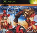 Guilty Gear XX ♯Reload