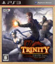 Trinityzilloll-jpcover.jpg