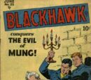 Blackhawk Vol 1 25