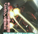 Armored Core: Tower City Blade