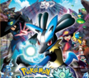 MS008: Pokémon - Lucario and the Mystery of Mew