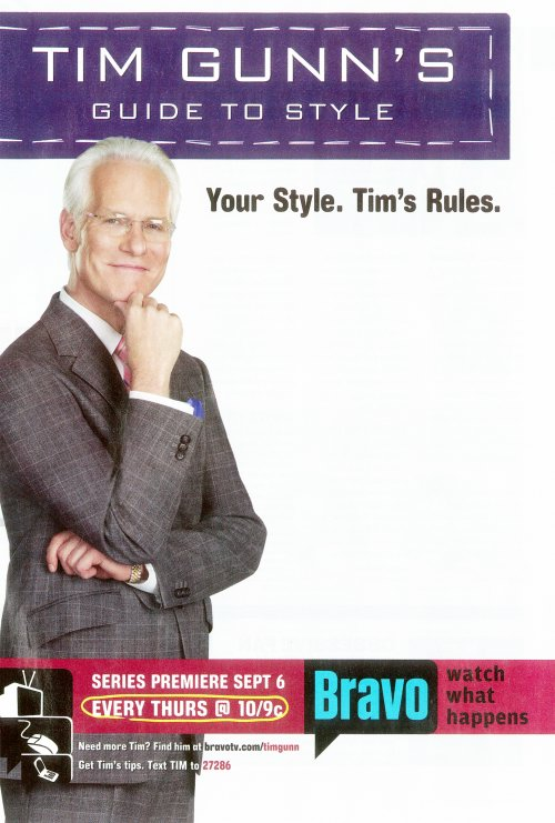 style gunn's to guide