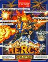 MercsPC.png