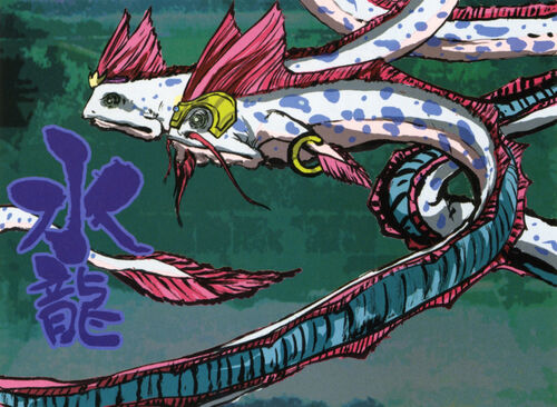 Okami Waka Water Dragon - Okami W...
