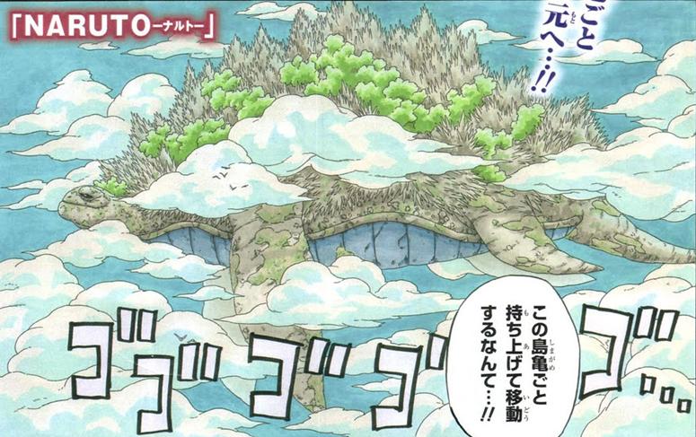 Kazuo el sostenedor del odio 予言の子, Yogen no Ko - Página 2 Tortuga_Kumogakure