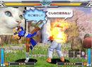 Street Fighter Online - Mouse Generation - Screenshot 01.jpg