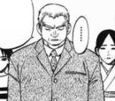 Shishio Family