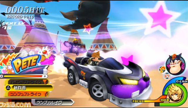 kh 2.5 level up guide