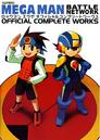 MMBNArtbookCompleteWorks.png