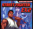 Street Fighter EX2 Images