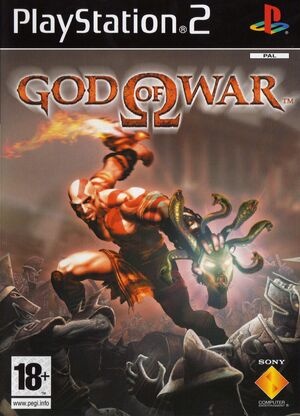 God of War PAL