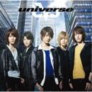 Universe-Echoes.jpg