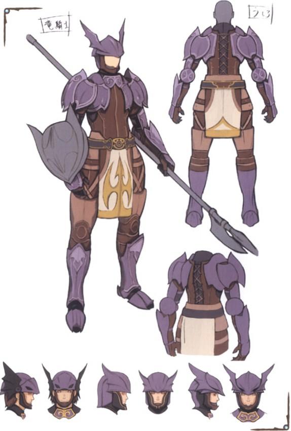 Dragoon final fantasy xi the final fantasy wiki 10 years of