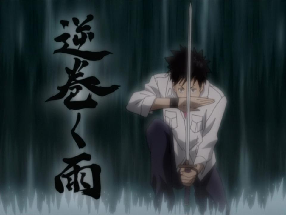 Daemon Totsuzen Ame (May contain spoilers) Rolling_Rain