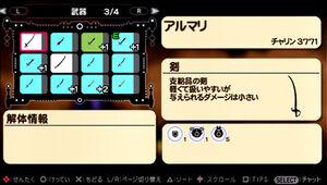 110106 patapon3taiken 06