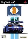 AutoModellistaEurope.png