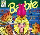 Barbie Vol 1 15/Images
