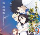 Toaru Majutsu no Index Light Novel Volume 09