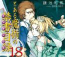 Toaru Majutsu no Index Light Novel Volume 18