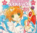 Tomo 4 del manga CardCaptor Sakura