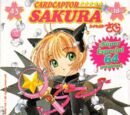 Tomo 11 del manga CardCaptor Sakura
