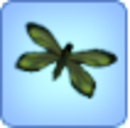 Green Swallowtail Butterfly.png