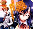 Medaka Box Pilot Chapter