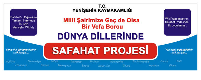 Safahat logo