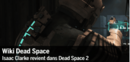 Spotlight-deadspace2-255-fr.png