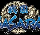 Sengoku BASARA Series