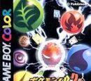 Pokémon Trading Card Game 2