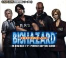 Biohazard Outbreak - Perfect Capture Guide