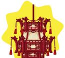 Chinese Hanging Lantern