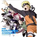 NARUTO Shippuuden Movie 3 - Hi no Ishi o Tsugumono Original Soundtrack.jpg