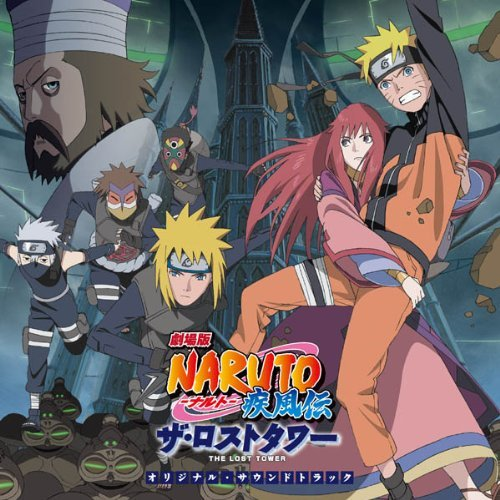 Naruto soundtrack