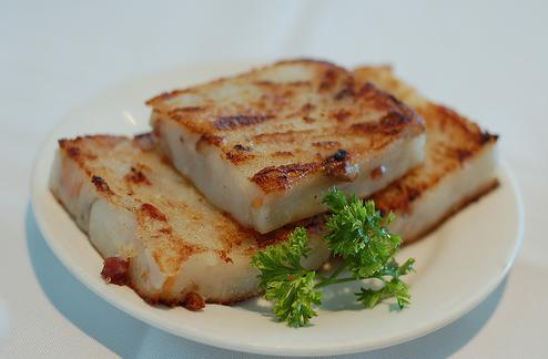 Recipes Fried Turnip Cake Chinese