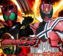 Kamen Rider OOO x Kamen Rider Decade: Value of the Decade