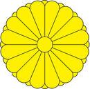 Japan Royal Coat of Arms.jpg